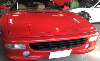 フェラーリの修理事例
